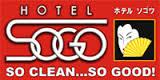 Hotel Sogo Logo
